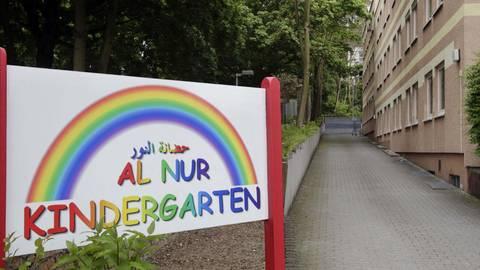 Der Al-Nur-Kindergarten in der Mombacher Straße ist der einzige muslimische Kindergarten in Rheinland-Pfalz. Archivfoto: Sascha Kopp
