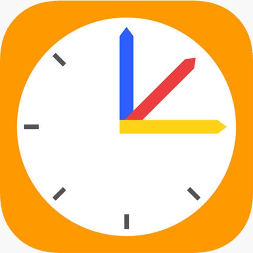 Schneller Blick in Stundenplan-App