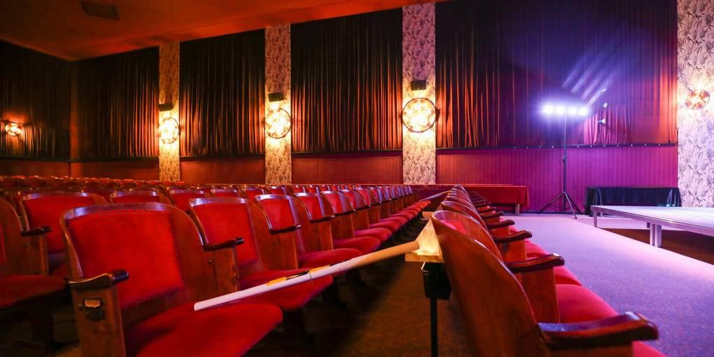 Kino In Darmstadt